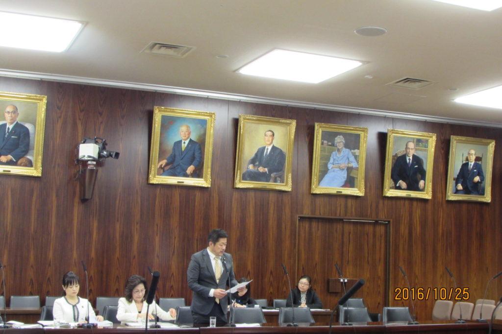 法務委員会で告訴・告発制度の運用について質問